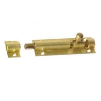 Γκραδάκι Νο 2,5 Αλουμινίου-Χρυσό
